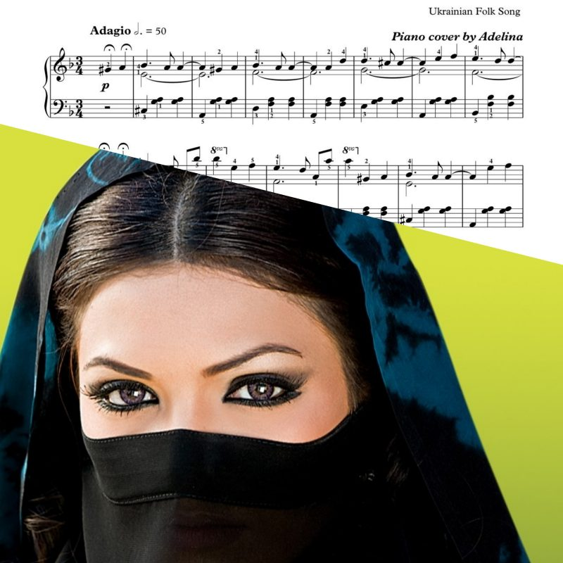 """Очи чёрные""- Dark Eyes- Ukrainian song- Piano Sheet Music"