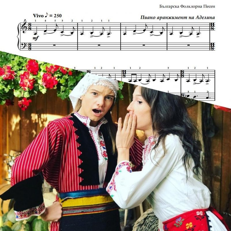 """Dilmano Dilbero"" – Bulgarian Folk Song – Piano Sheet Music"